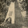 Powstańcy 1831