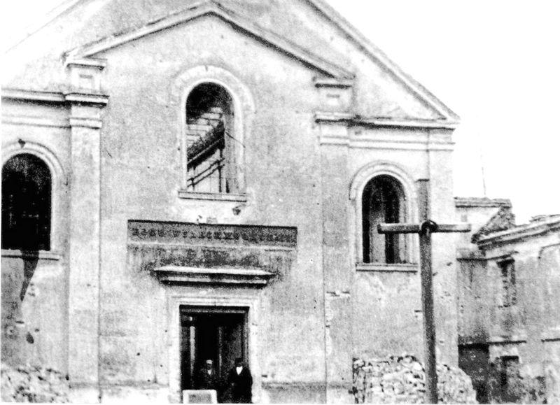 Ruiny kościoła św. Trójcy 3