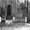 Grób więźniów politycznych ufundowany przez ZBOWiD w latach 70 - tych XX wieku