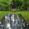 Ten sam grób po remoncie w  roku 2006