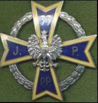 Odznaka 33 pp