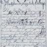 Kopia listu Władysława IV do podskarbiego koronnego