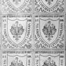 Odznaki pamiątkowe Legionistów z Łomzy