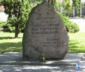 Obecne miejsce pomnika