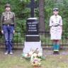 Uroczystosci_w_lesie_jeziorkowskim_40