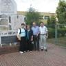 Lapidarium byłego cmentarza żydowskiego w Ostrołęce
