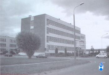 Państwowa Wyższa Szkoła Informatyki i Przedsiębiorczości (2005 r)