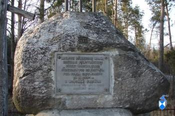 Pomnik pod wsią Lipa