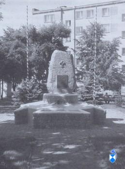 Pomnik Harcerzy z 1996 r.przy ul Polowej (2005 r.)