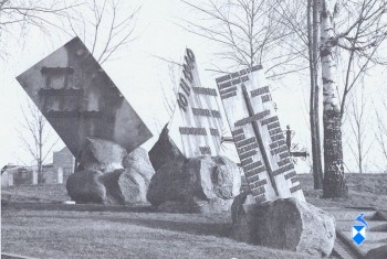 Pomnik Sybiraków z 1994 r. przy kościele Miłosierdzia Bożego (2005 r.)