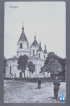 Sobór Świętej Trójcy zbudowany w 1877 r. Obecnie świątynia katolicka.