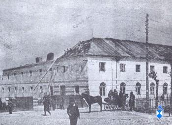 Stare więzienie z 1839 r. przy ul. Wiejskiej, Rozebrane w 1834 r.