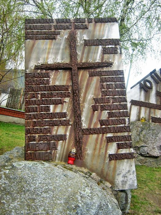 Łomża . POMNIK KATYŃSKI. Pomnikami Sybiraków i Ofiar Katastrofy Smoleńskiej. Autor Kulikowski K