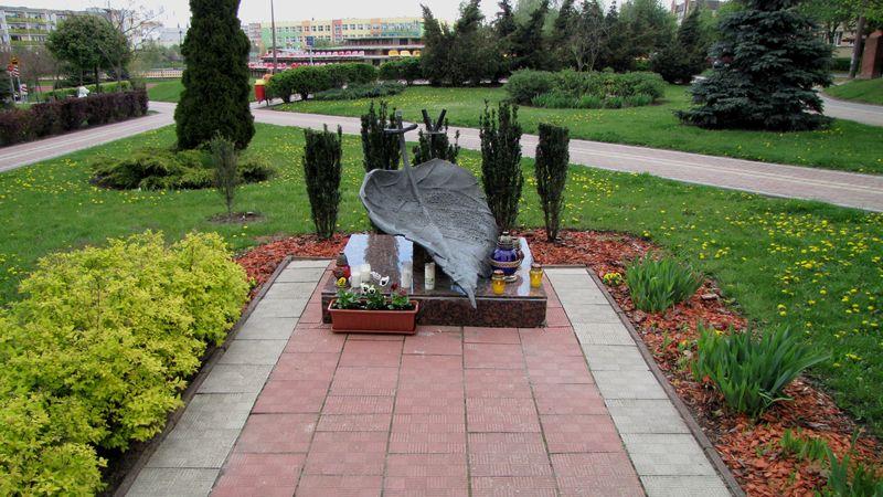 Miejsce lądowanai i odlotu Jana Pawła II podczas odwiedzin Łomży