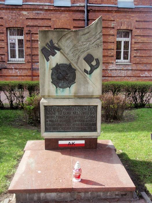 Popmnik-Pamięci-Żołnierzy-Armii-Krajowej-Obwodu-Łomżyńskiego-Poległym-w-Walce-przy-byłym-carskim-więzieniu.