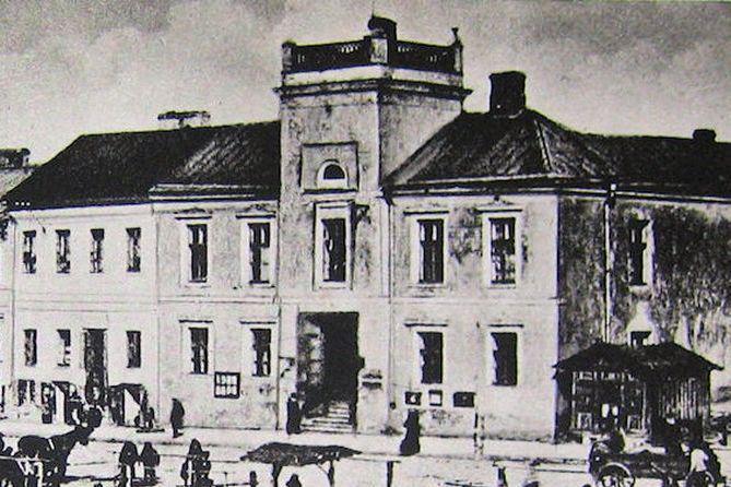 Ratusz w Łomży 1912 rok