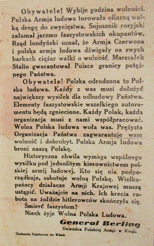 Muzeum Powstania Warszawskiego_odezwa generała Berlinga