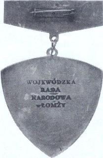 Wojewódzka Rada Narodowa w Łomży