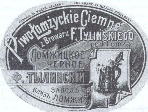 Etykieta piwna z Browaru F. Tylińskiego pod Łomżą, początek XX wieku. Ze zbiorów Kazimierza Szczechury.