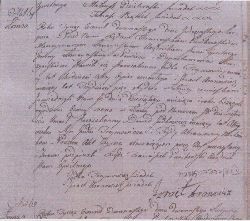 Akt zgonu nr 164 z roku 1812