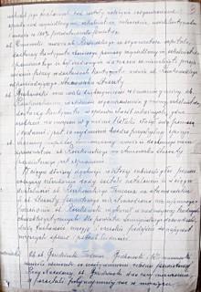 APB-Ł, Protokoły posiedzeń Powiatowej Rady Narodowej z lat 1944-1946, sygn.1, k.3 /prawa strona/