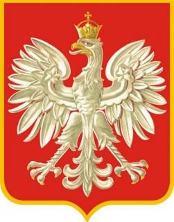 ryc.: Herb Rzeczypospolitej Polskiej wg wzoru z 1927 r.
