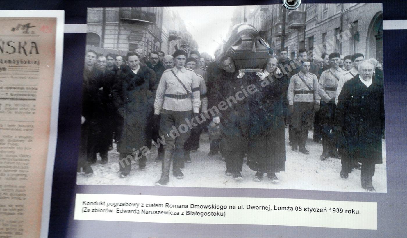 Pogrzeb Dmowskiego - ul. Dworna