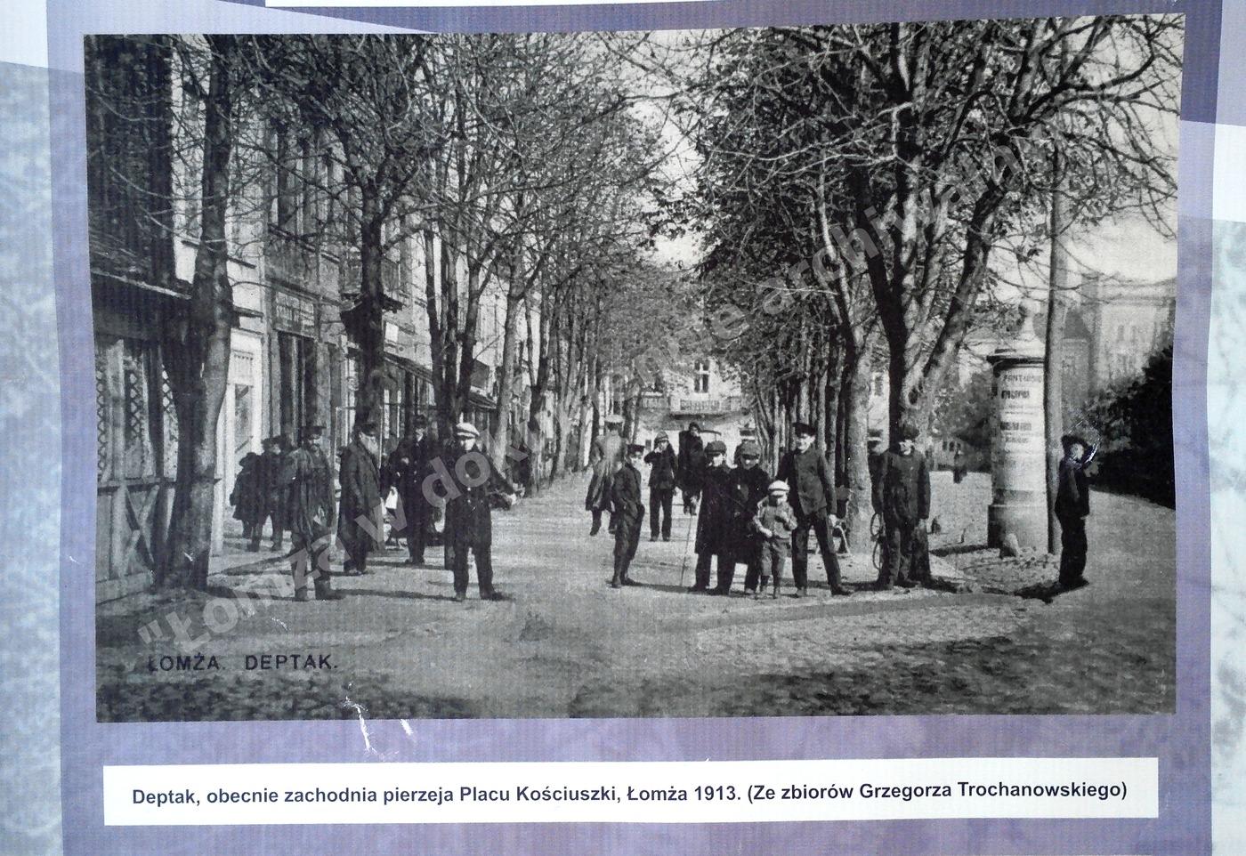 Pierzeja pl. Kościuszki przy Ośrodku Doskonalenia Nauczycieli (dawnym Domu Partii) w kierunku SP2