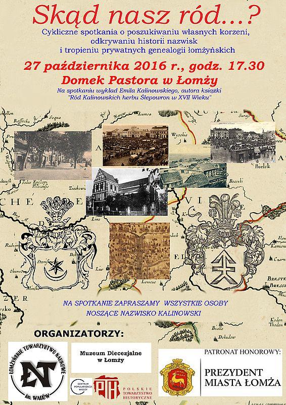 spotkanie-genealogiczne