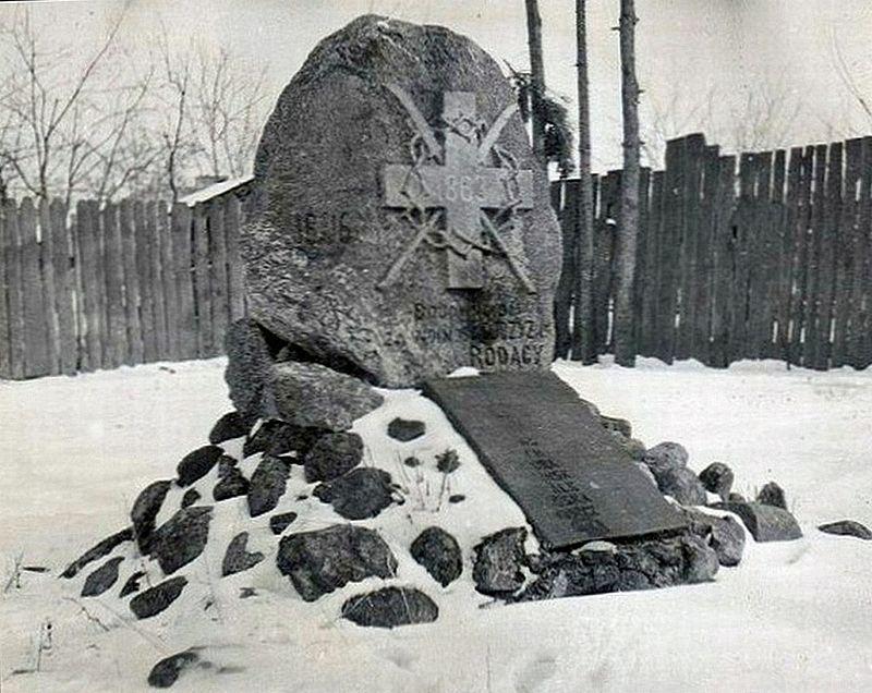 Pomnik powstańców z okresu powojennego
