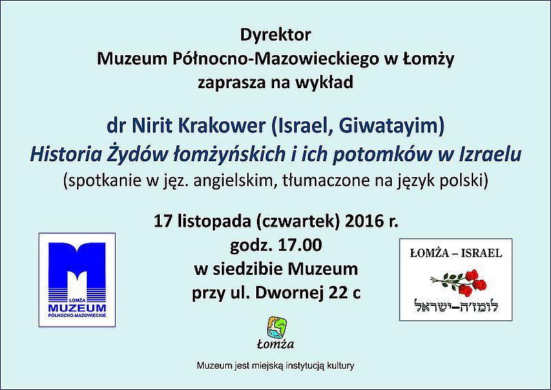 zaproszenie-na-wyklad-dr-nirit-krakower